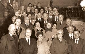 Корпус дійсних членів НТШ в Україні. 1995 р.