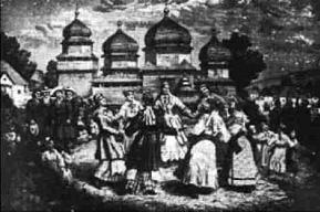 Гагілки на Лемківщині. Літографія А. Андрейчина. 1890-ті рр.