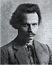 Михайло Гаврилко (1882-1920)