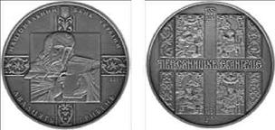 Пам'ятна монета Пересопницького Євангелія. 2011 р.