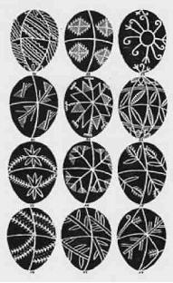 """Сторінка ілюстрацій до статті М. Кордуби """"Писанки на Галицькій Волині"""", надрукована в літографії А. Андрейчина. 1899 р."""