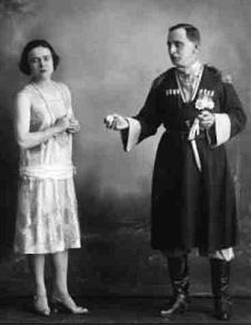 """С. Орлян і Р. Залуцький в опереті """"Орлов"""". 1929 р."""