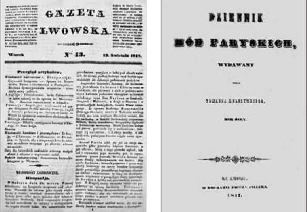 """Титульні сторінки часописів """"Gazeta Lwowska"""" та """"Dziennik mód paryskich"""". 1847 р."""