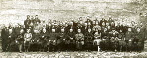 Управа і члени НТШ. 1932 р.