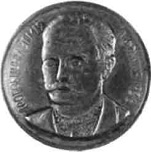 Ювілейна відзнака з нагоди 80-річчя від народження І. Франка. Борислав; Дрогобич, 1936 р.