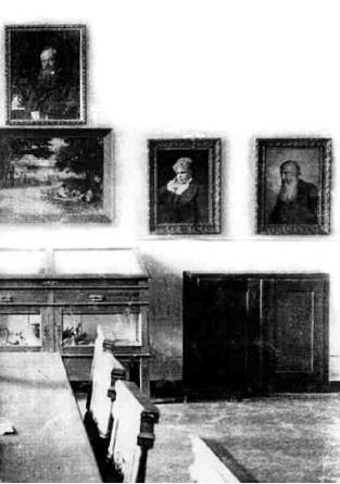 Зала засідань НТШ. Львів, [1912 р.]